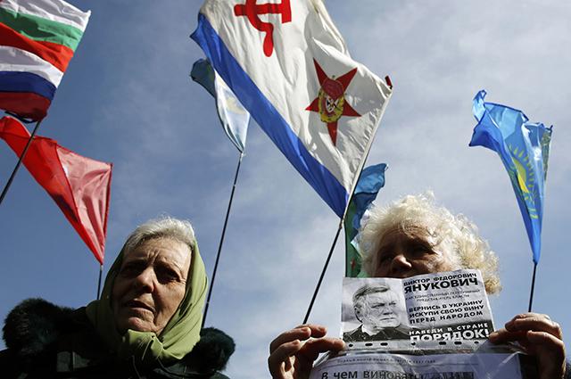 Пророссийская демонстрация в Одессе