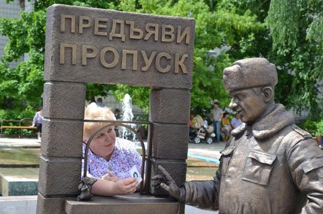 Памятник пропуску. Открыт в 2013 г.