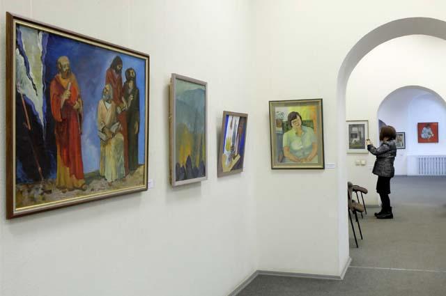выставка, музей