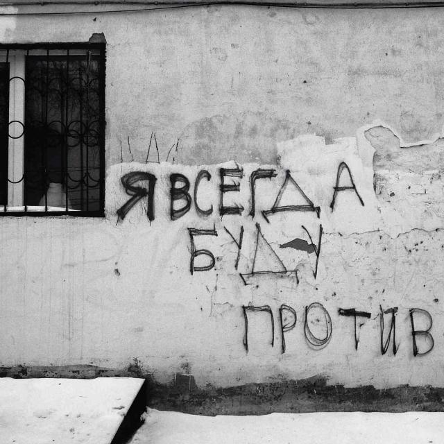 Егор Летов являлся и до сих пор является одним из ярких представителей русского рока. Юрий Шевчук говорил, что «со смертью Егора какая-то часть эпохи закончилась, для меня он был крайней чертой, некой границей свободы вдали которой уже полный беспредел».