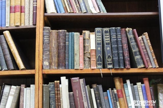 Антикварные книги.