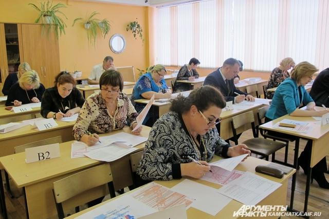 Многие родители боялись не сдать экзамен.
