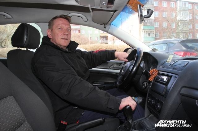 Валерий Тимофеев - профессиональный таксист, всю жизнь проработал водителем.