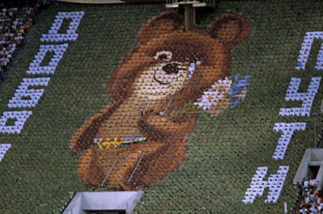 Олимпийский мишка-1980