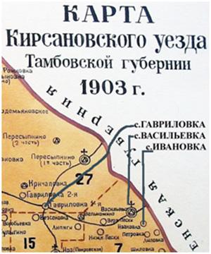 Карта Кирсановского уезда Тамбовской губернии.