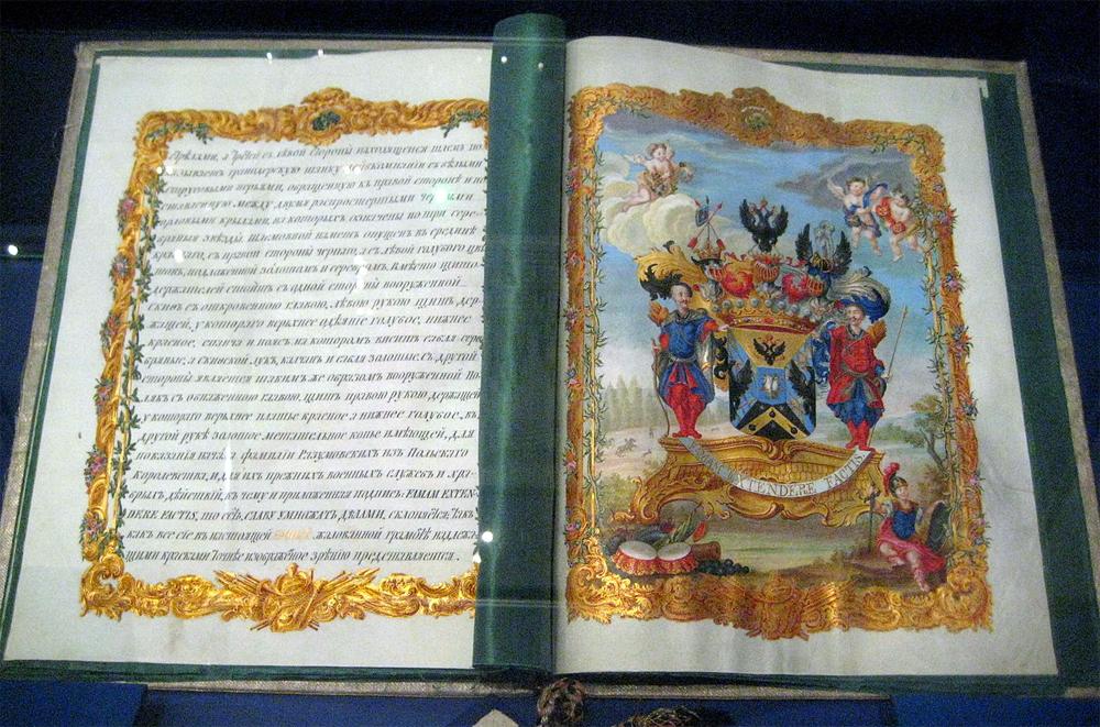 Жалованная грамота императрицы Елизаветы Петровны Алексею Григорьевичу Разумовскому на графское Российской империи достоинство и герб. 1 марта 1751 года.