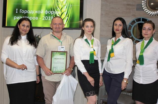 Брянский филиал наградил партнеров памятными подарками и вручил сертификаты