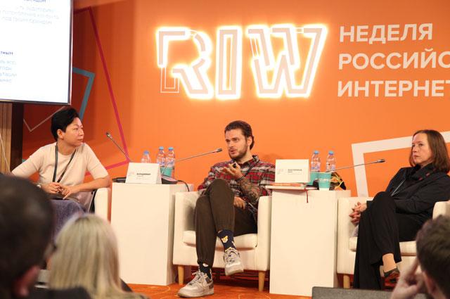 Директор по развитию медиа «Rambler group» Владимир Тодоров.