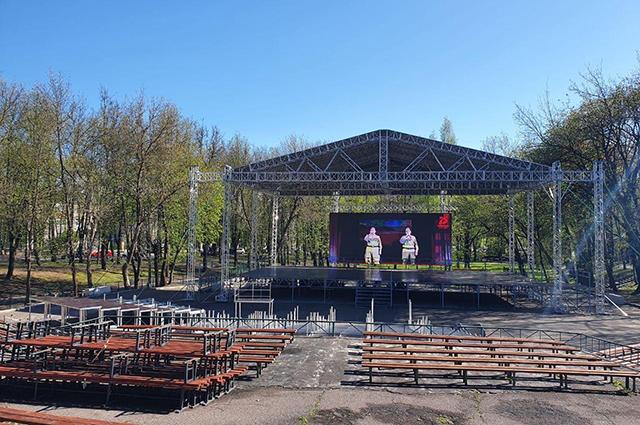 Новая сцена в Зелёном театре Пскова