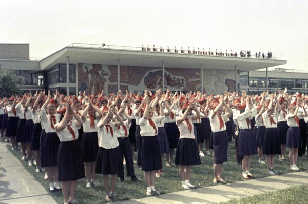 Пионеры, 1962 год