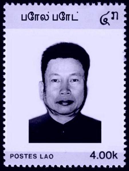 Пол Пот на почтовой марке Лаоса. 1977 год
