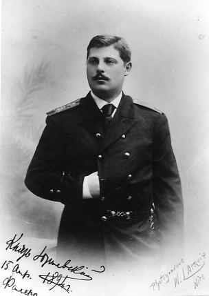 Георгий Юрьевский