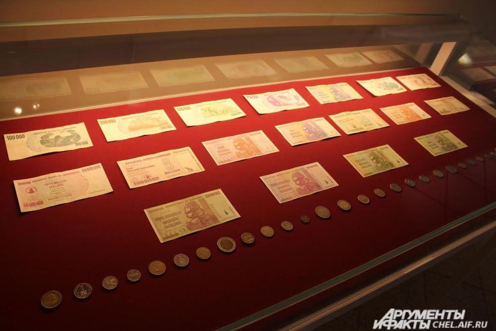 На выставке можно увидеть большую коллекцию монет и купюр Африки.
