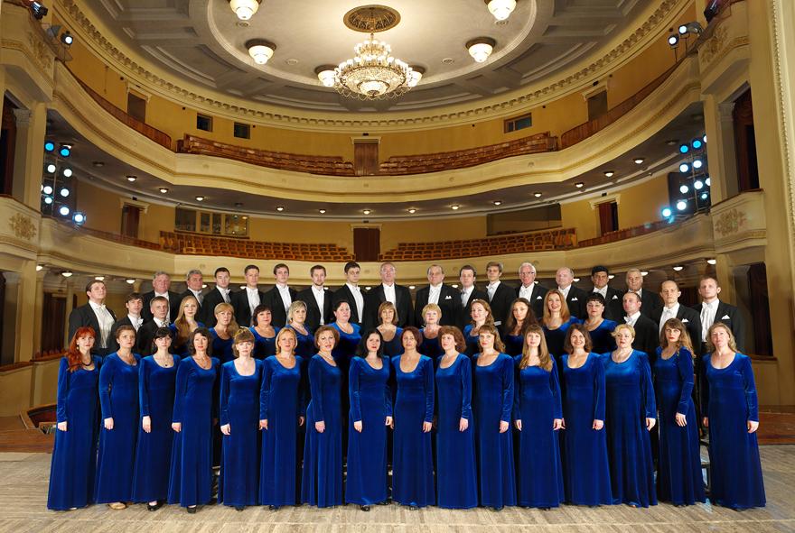 Хор театра оперы и балета