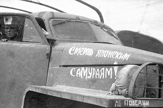 Американский грузовой автомобиль «Студебеккер», поставленный по ленд-лизу. 1945 г.