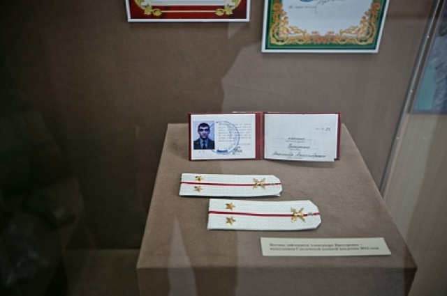 В средней школе села Городки, которая носит имя героя, создан музей «Вечный зов»