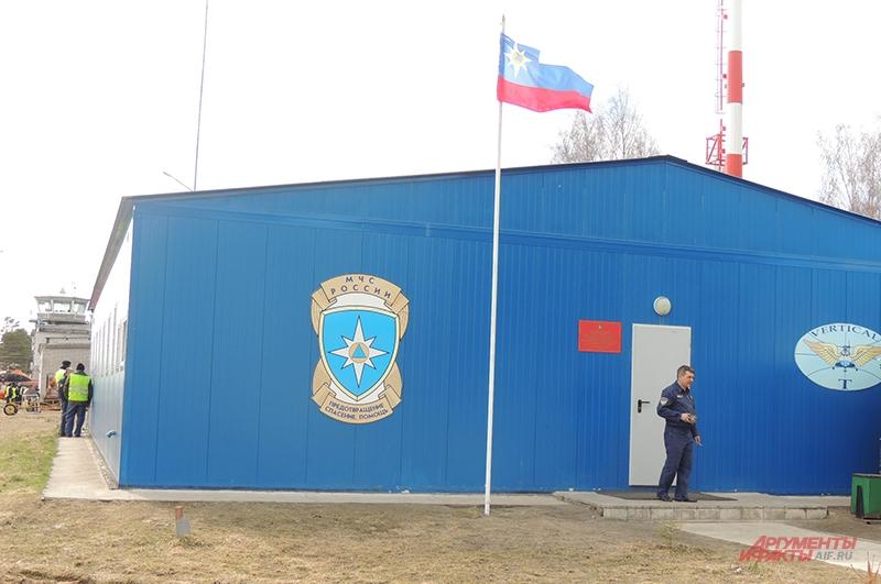 База авиационного отряда на аэродроме Змеево