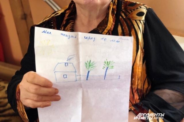 Баба Рая нарисовала свою мечту, которая стала явью.