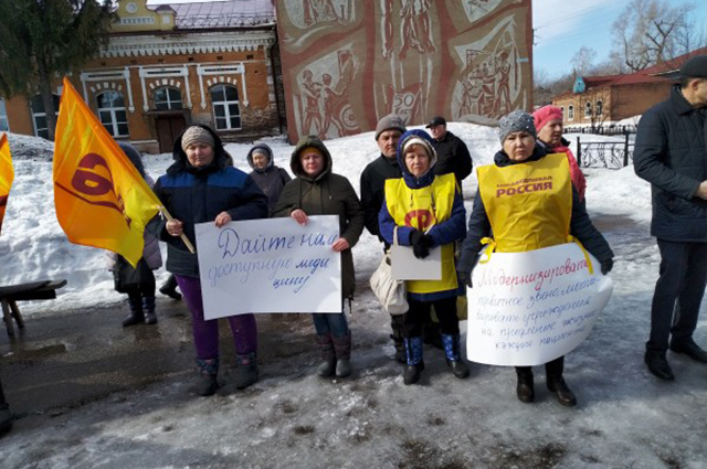 Митинг в Усть-Чарышской Пристани