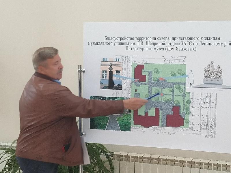 По словам Александра Шканова, центр нового сквера должна занять беседка.