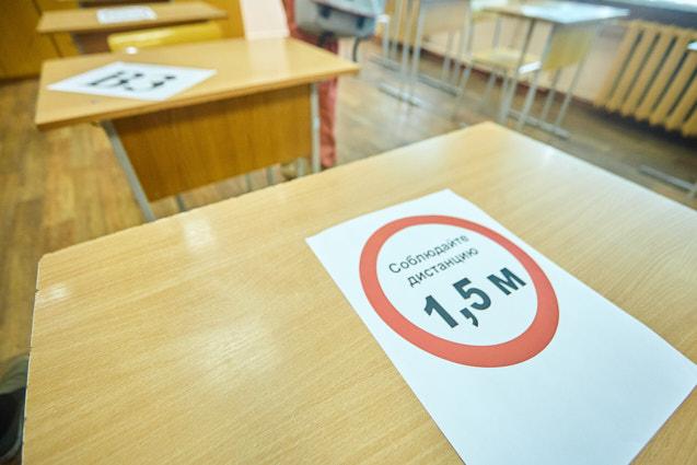 Школы Пскова готовятся к ЕГЭ