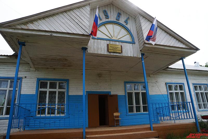 Школа в селе была построена почти 50 лет назад