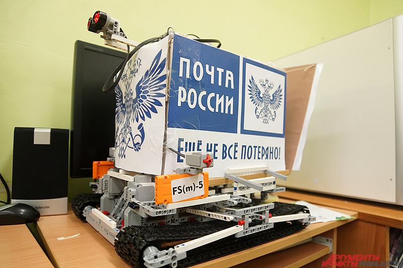 Робот-почтальон