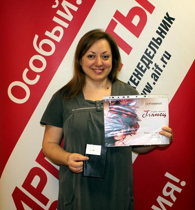 Марина Викторова получила коробочкк поздравительную «Для тебя» от мастера Елены из творческой мастерской lenka.make.