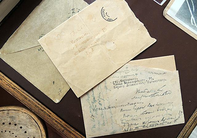Письма Бориса Пастернака.