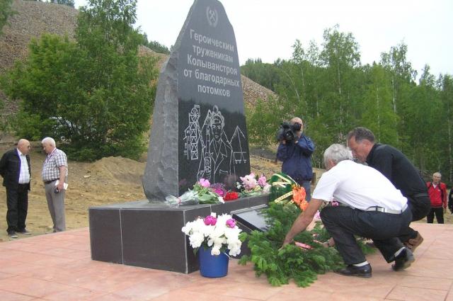 Возложение цветов к памятному камню уроженцев Колыванстроя