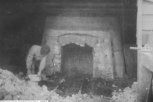 «Домна Гурьевна» дала первый металл в 1922 году.