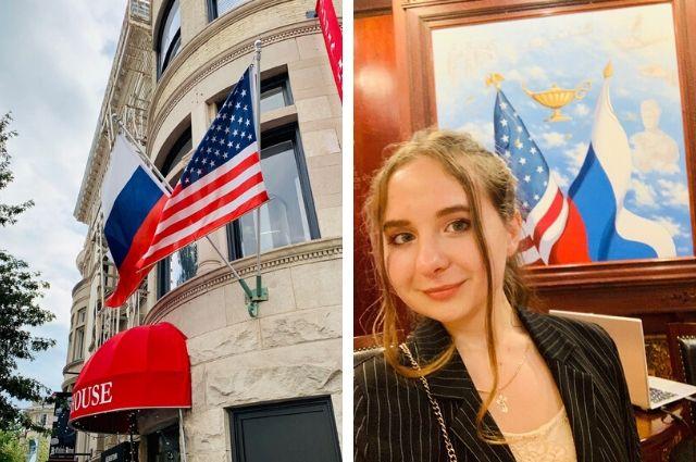 Наталья искренне верит в дружбу России и Америки.