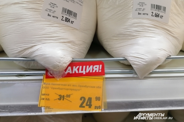Мука на развес - по цене порядка 25 рублей за килограмм - просто подарок какой-то.