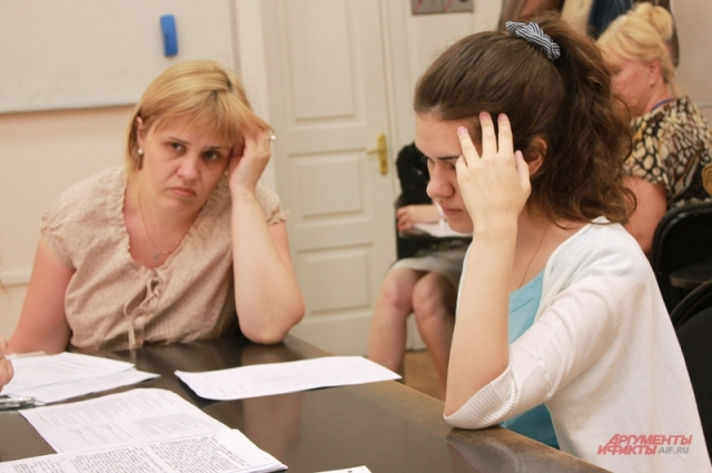 Родителям надо помнить, что даже если их ребёнок плохо сдаст ЕГЭ, он останется их ребёнком.