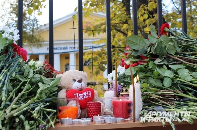Пермь прощается с погибшими.