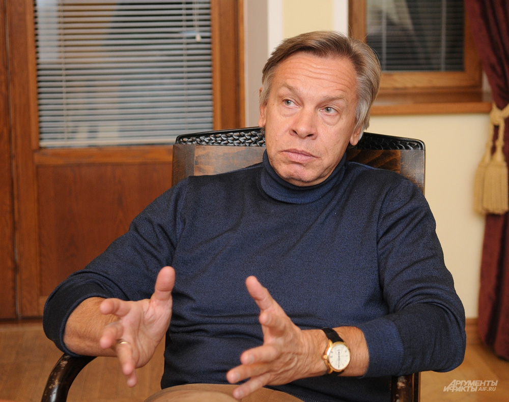 Алексей Пушков.
