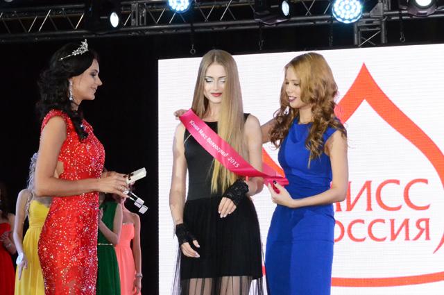 Ангелина Самохина на конкурсе «Мисс Волгоград» в 2015 году.