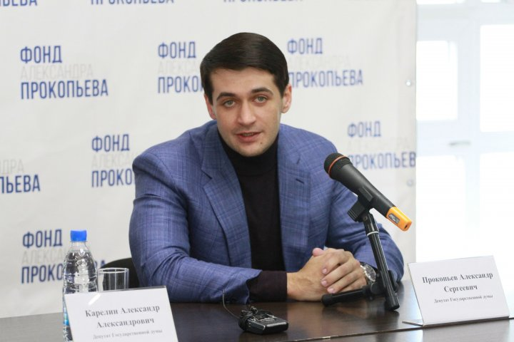 Депутат Госдумы Александр Прокопьев
