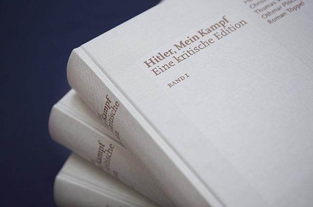 Современное переиздание книги «Майн кампф».
