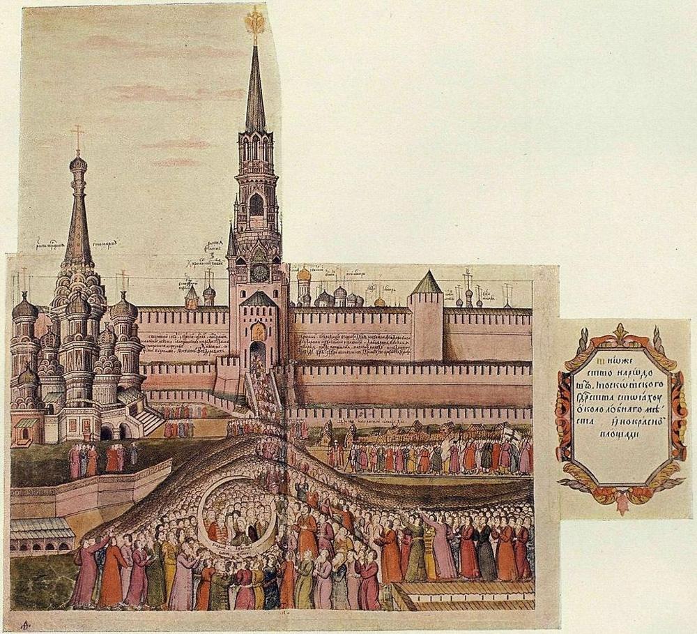Один из моментов избрания Михаила Романова на царство. Сцена на Красной площади. Правая верхняя часть иллюстрации срезана в подлиннике