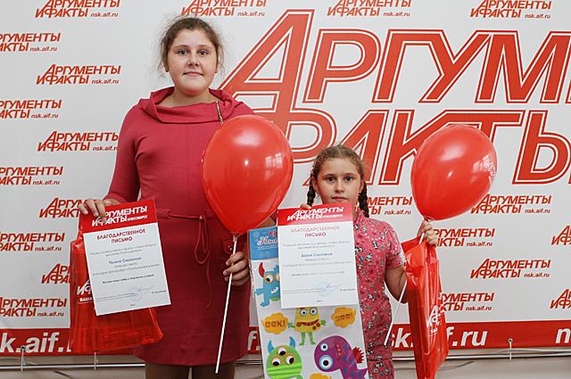 Полина Сныткина (230 голосов, справа) и Дарья Сныткина