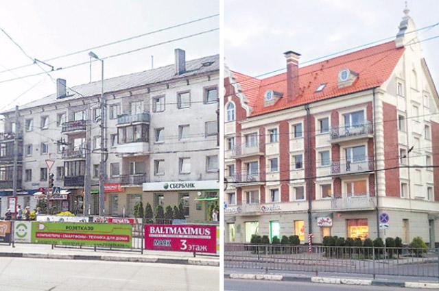 Калининград. Такими (фото справа) должны стать все дома на Ленинском проспекте. Жильцы ждут этого с ужасом: дома закры- вают плёнкой на многие месяцы, но их не отселяют. Снаружи дом становится красивее, но внутри по-прежнему тесно.