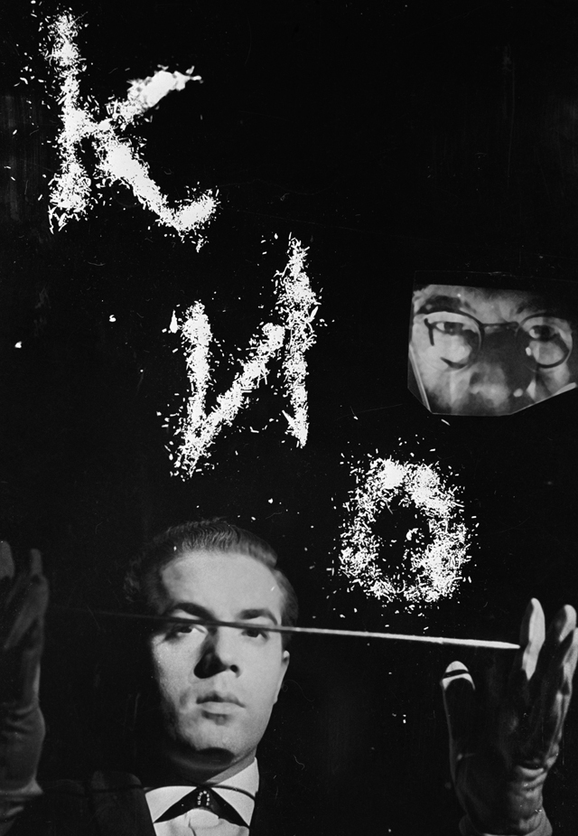 Игорь Кио. 1967 год.
