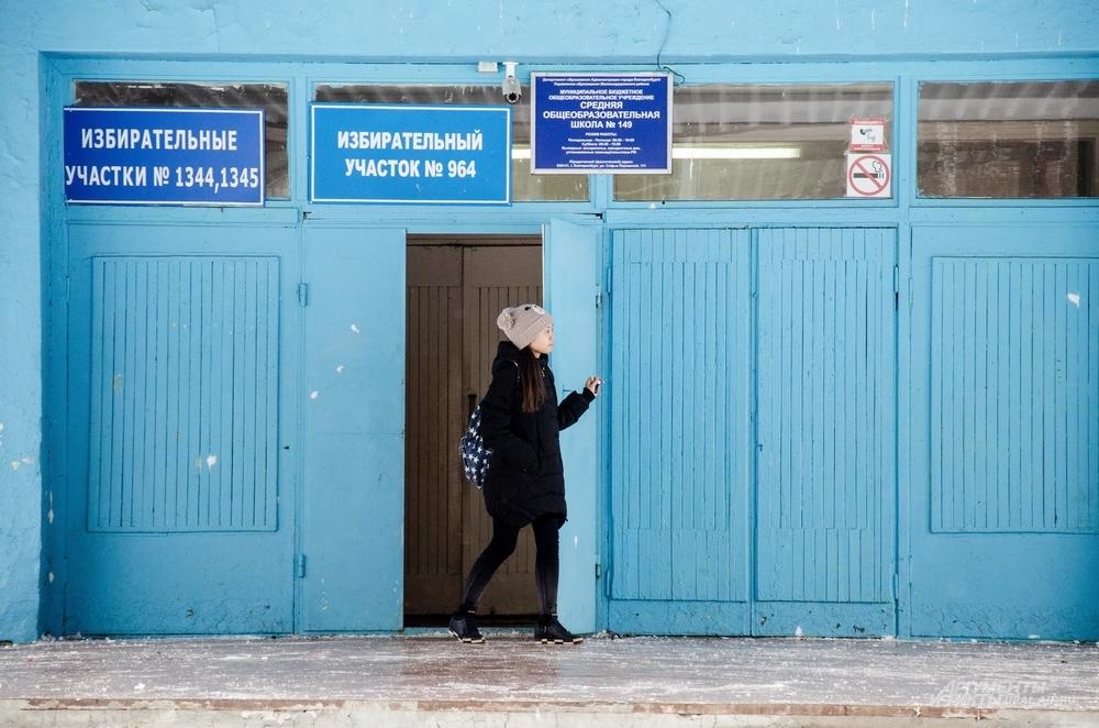 Школа №149 Екатеринбурга объединила детей 19 национальностей.