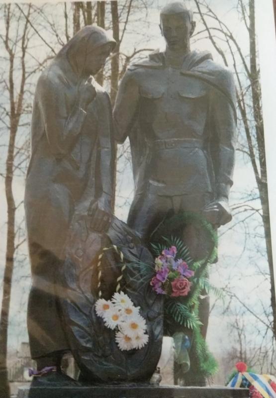 Братская могила, где есть имя Кирилла Круглова.