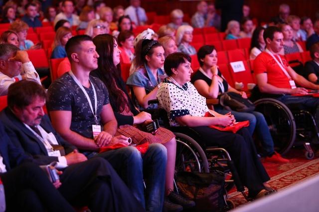 На форуме обсудили проблемы, с которыми сталкиваются люди с ограниченными возможностями здоровья.