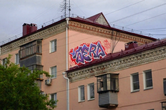 Aero Crew исписали несколько зданий в Челябинске