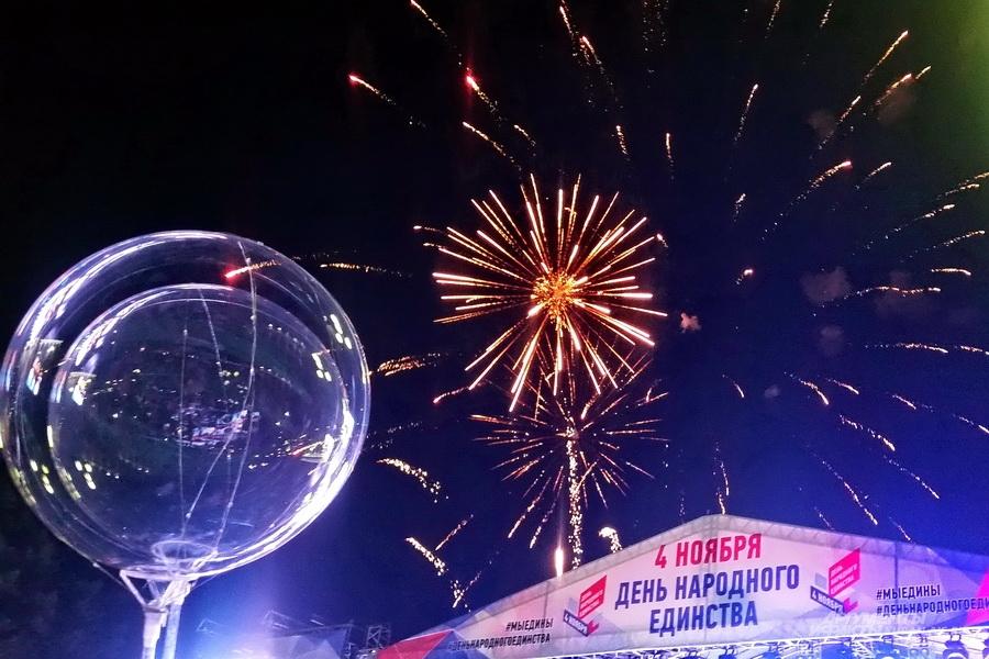 Из-за пандемии День народного единства впервые отмечается без массовых гуляний.