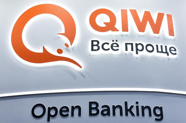 Логотип компании Qiwi.