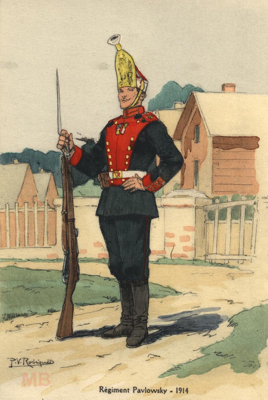 Военная форма. Лейб-гвардии Павловский полк (1914).